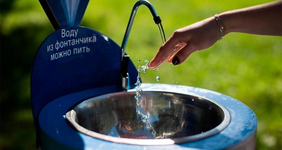 Фонтан питьевой воды картинка