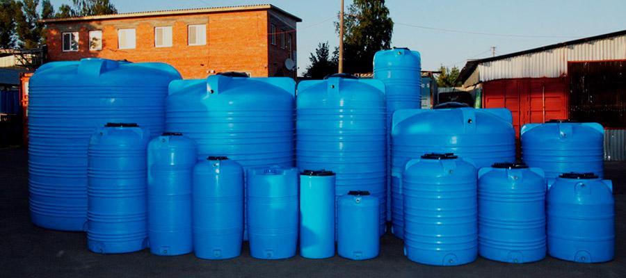 Пластиковые  баки для воды
