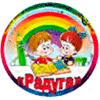 МДОУ Петрунинский детский сад