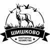 Охотхозяйство Шишково